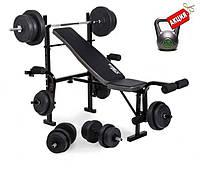 Скамья с тренажерами + набор силовой на 50 кг RN-Sport + ГИРЯ в подарок, фото 1