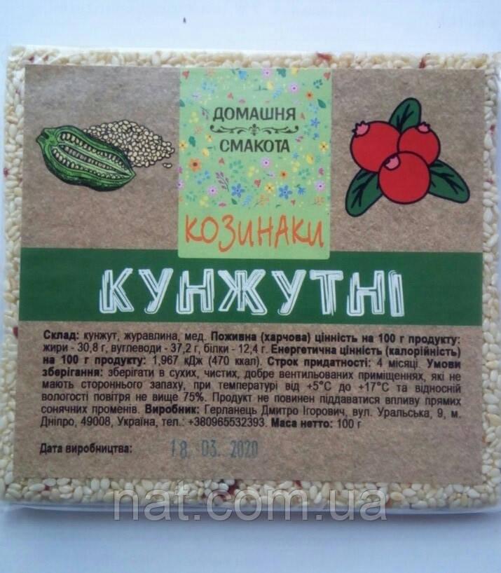 "Козинака ""Кунжутная"" (на меду) ТМ Домашня Смакота, 100г"