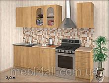 Кухня Глория (ДСП)