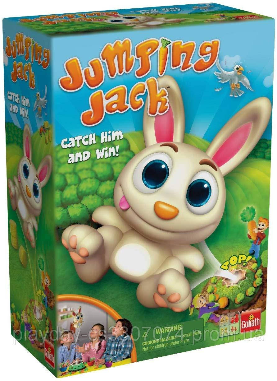 """Игра интерактивная """"Кролик - попрыгунчик"""" Jumping Jack — Pull Out a Carrot and Watch Jack Jump Game"""
