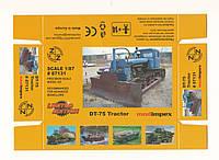 Сборная модель Excluzive Modell трактор ДТ-75 87118 187, КОД: 1306134