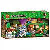 """Конструктор Bela Minecraft """"Битва за сокровища"""", 327 деталей"""
