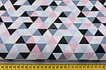 Лоскут ткани с маленькими пудрово-серыми и чёрными треугольниками  (№1962), размер 23*160 см, фото 3