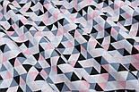 Лоскут ткани с маленькими пудрово-серыми и чёрными треугольниками  (№1962), размер 23*160 см, фото 5