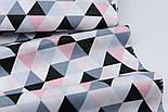 Лоскут ткани с маленькими пудрово-серыми и чёрными треугольниками  (№1962), размер 23*160 см, фото 6