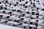 Лоскут ткани с маленькими пудрово-серыми и чёрными треугольниками  (№1962), размер 23*160 см, фото 7