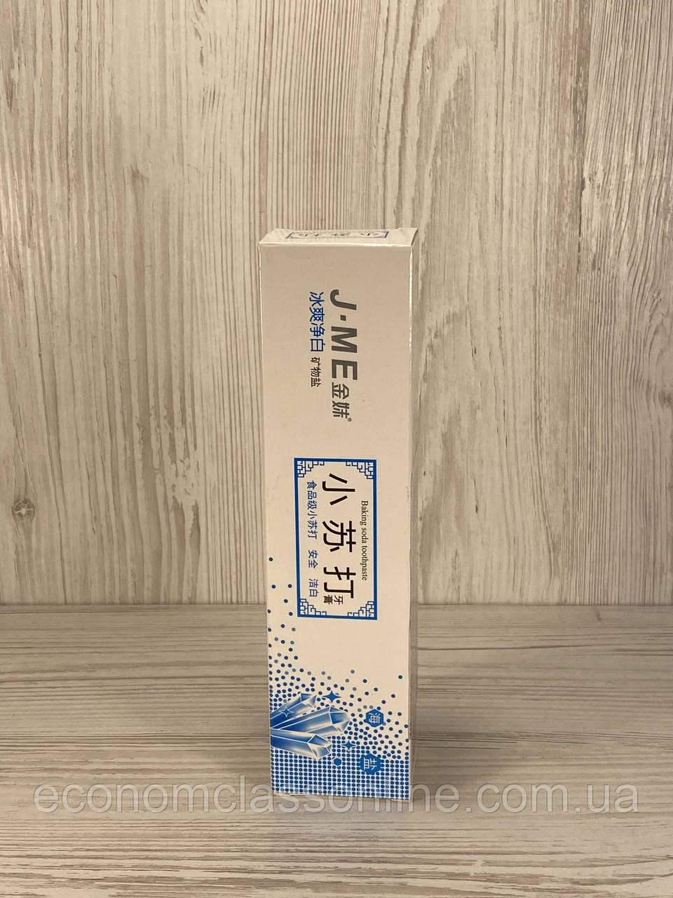 J-ME відбілююча Зубна паста з содою 100 гр
