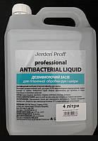 Дезинфектор рук Jerden Proff Professional Antibacterial Liquid, 4 л