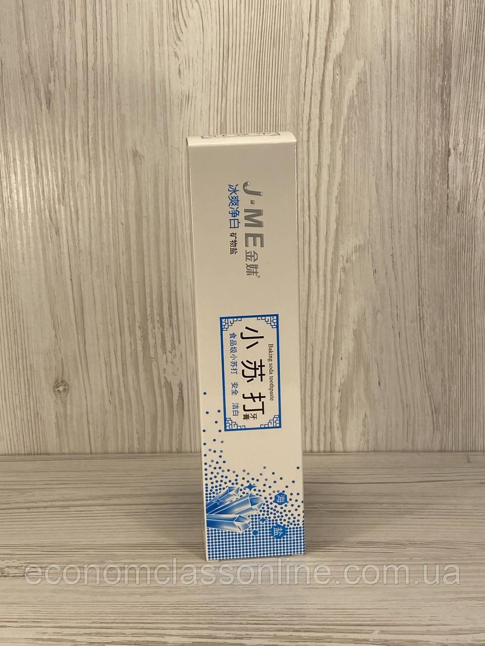 J-ME  Зубная паста отбеливание с содой 180гр