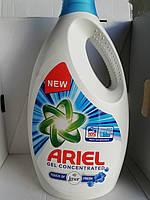 Жидкий порошок Ariel-Lenor Touch of Fresh 5.775ml