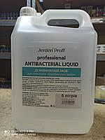 Дезинфектор рук Jerden Proff Professional Antibacterial Liquid, 5 л