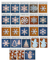Новогодний набор из пенопласта 164 элемента
