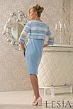 Нежное платье двойка со съемным жакетом-болеро Lesya Форта., фото 3