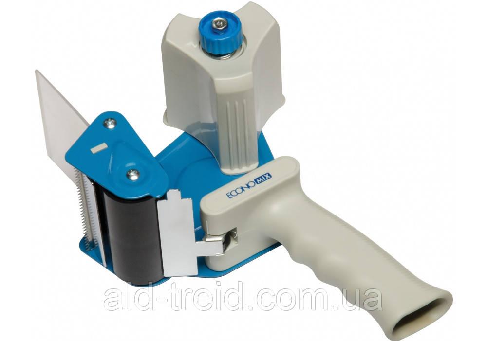 Диспенсер для упаковочной ленты 72 мм Е40703