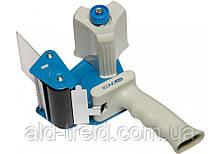 Диспенсер для пакувальної стрічки 72 мм Е40703