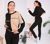 Стильный женский спортивный костюм черный