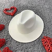 Шляпа Федора унисекс с устойчивыми полями белая, фото 1