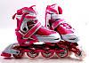 Ролики Caroman Sport Pink, размер 36-39