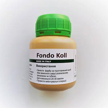 Краска пигментная покрывная FondoKoll
