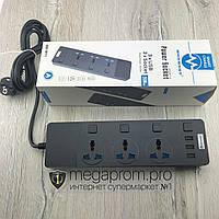Сетевой фильтр удлинитель Morbest MB-W11 с usb портами на 3 розетки и 3 USB 2м переноска для электроприборов