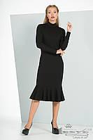 Трикотажное женское платье приталенного силуэта Lesya Ксента.