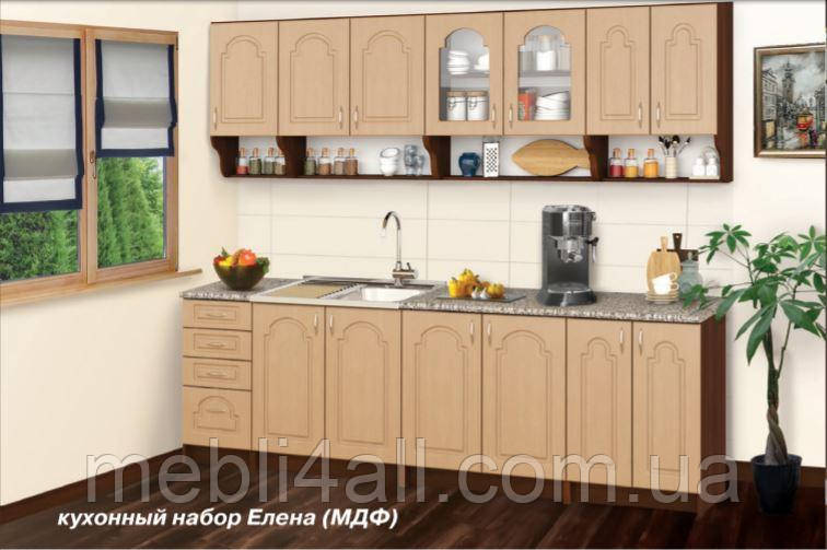 Популярная кухня Елена (МДФ)