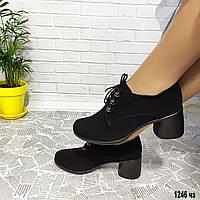 Замшевые женские туфли на шнурках