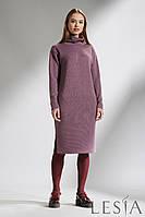 Теплое трикотажное платье свободног силуэта, зауженное к низу Lesya Риния 4