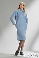 Теплое трикотажное платье свободного силуэта, зауженное к низу Lesya Ромея 4