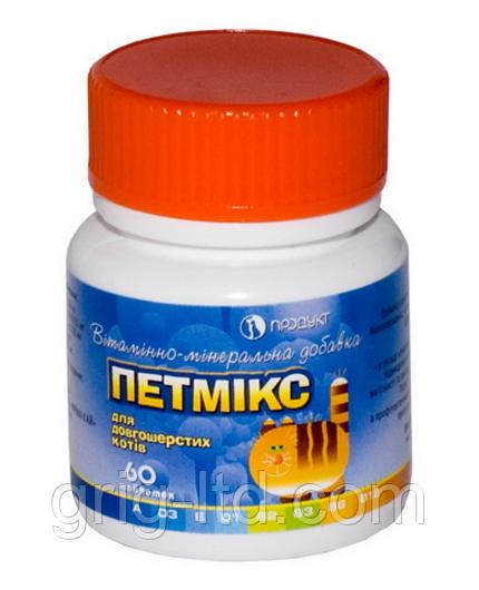Вітамінно-мінеральна добавка для кішок довгошерстих порід Петмикс, 60 табл.