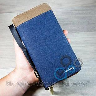 SK-3003-0090 Blue Brown