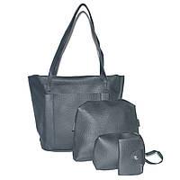 Комплект сумок и аксессуаров 4 в 1 01552913721964black черный