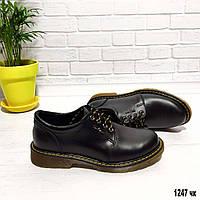 Кожаные женские туфли на коричневой подошве, фото 1