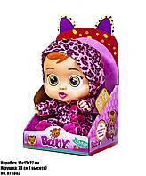 Куклы Cry Babies RY802/803 , фото 1
