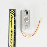 Кнопка выхода ATIS Exit-805D для системы контроля доступа, фото 2