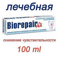"""Biorepair Plus Зубная паста """"Профессиональное избавление от чувствительности"""" 100 мл"""