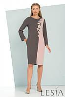 Женское платье полуприлегающего силуэта Lesya Элиан.