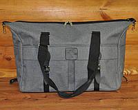 Дорожная сумка серая