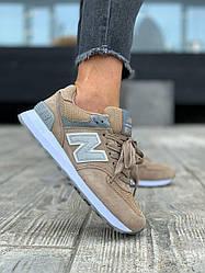 Женские кроссовки New Balance 574 (бежевые)