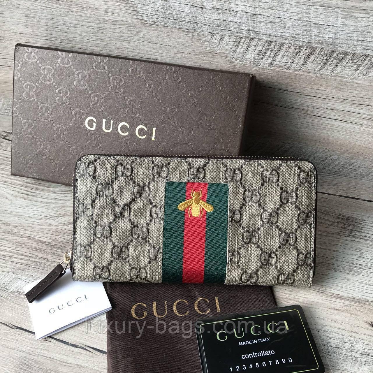 Крутий гаманець Gucci Гуччі Чоловічий Жіночий