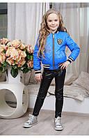 Бомбер для девочек Angelir 134 см Синий 735523, КОД: 1563899