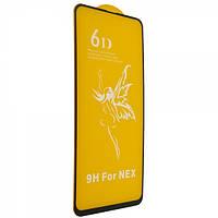 Защитное стекло 6D Glass Premium для Vivo Nex Черный 105844, КОД: 1537152