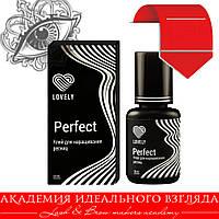 Клей чёрный Lovely Perfect Лавли 5мл