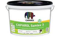 Caparol Samtex 3 E.L.F. B1 ( Капарол Замтекс 3 )
