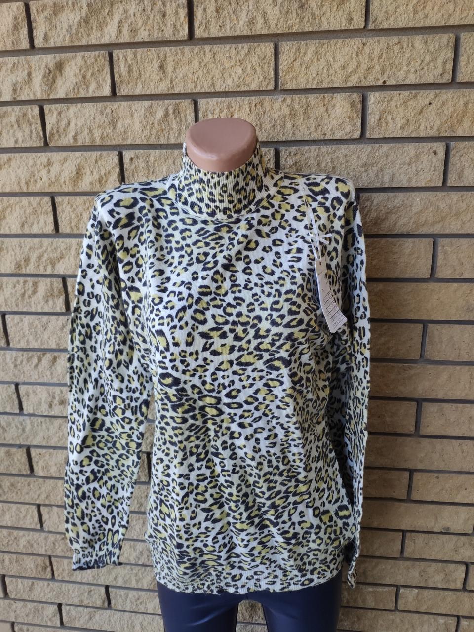 Гольф, светр жіночий ангоровый великого розміру VOLARY, Туреччина