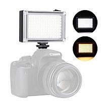 Свет Ulanzi FT-96LED переносной для камеры 3065-8241, КОД: 1613743
