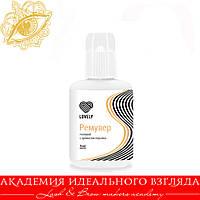 Ремувер гелевый Lovely с ароматом персика, 15мл Лавли, фото 1
