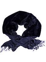 Шарф CA 30х180 см Черный 103001546, КОД: 1604938