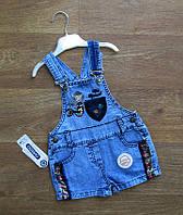 Комбинезон джинсовый для девочки Турция,детская одежда Турция.интернет магазин детской одежды,джинс