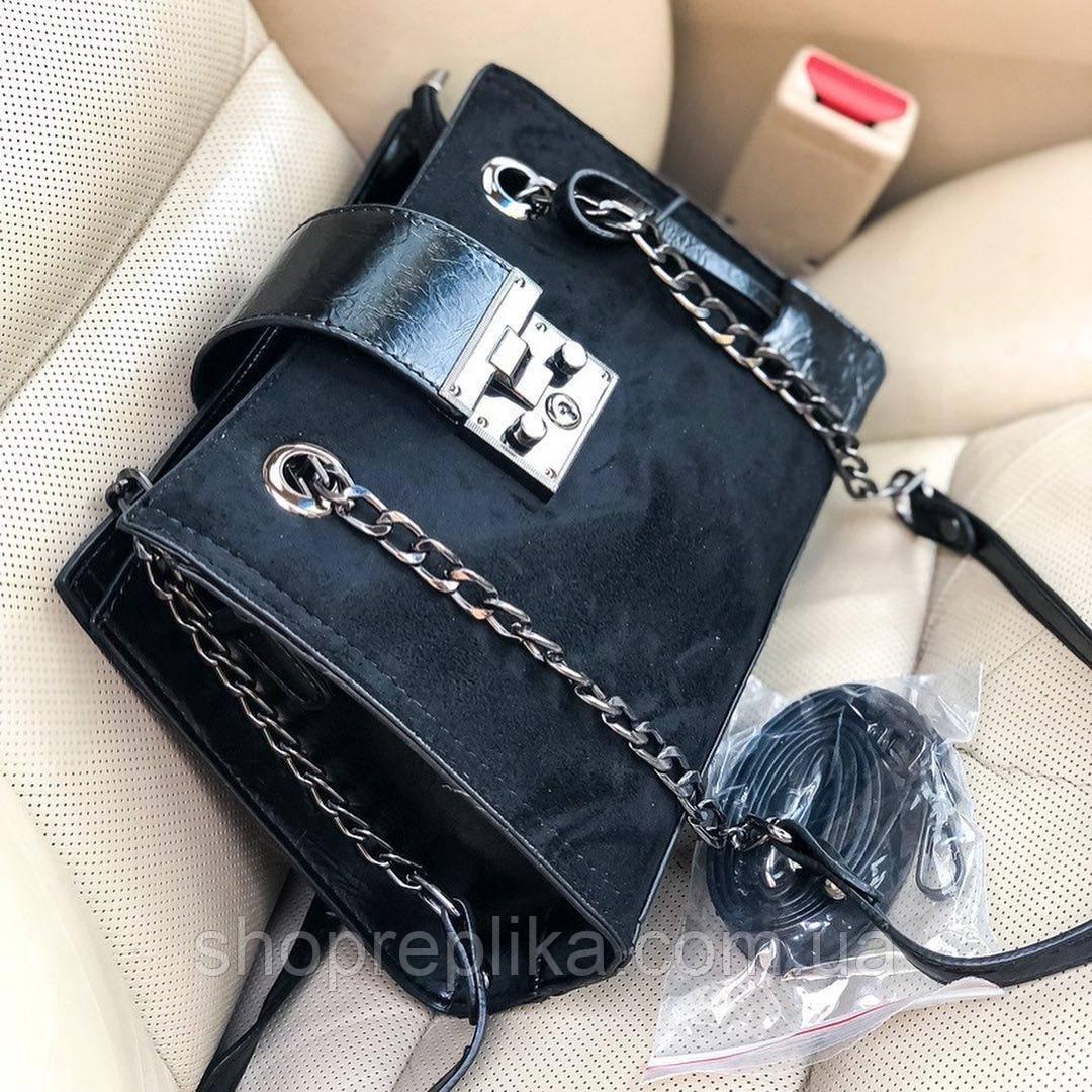 Женская замшевая  сумка Брендовая  Распродажа